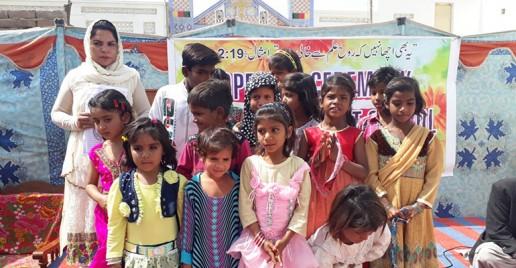 Amrat Nagar school