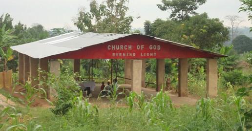 Ghana news 2012
